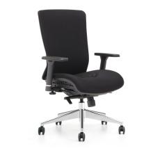 chaise rembourrée chaise ergonomique / en résille chaise de bureau / maille chaise de direction
