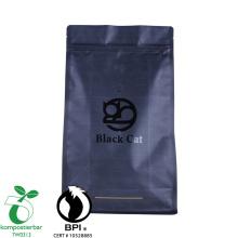Белковый порошковый упаковочный пакет с квадратным дном