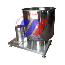 Tanque mezclador de maní de alta velocidad