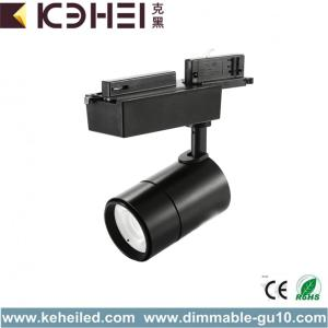 18W Black COB LED Track Lights Dimmable Lighting