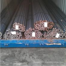 ASTM A36 Barre ronde en acier pour boulons