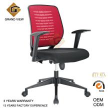 Cadeira do visitante malha barato (GV-OC-L388)