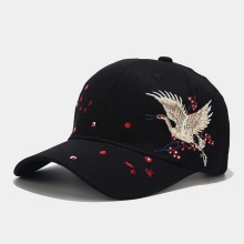 Women Special Embroidery Cap Sun Hat Baseball Cap