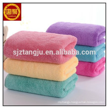 micro fiber coral fleece towel , New style two faces coral fleece ultra fine microfiber towel house cleaning