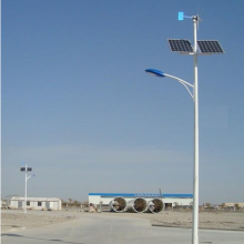 Factory direct wind solar powered street light