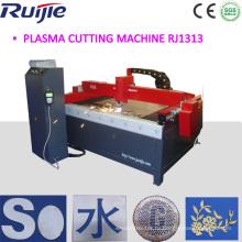 CNC металл плазменной резки (RJ2040)