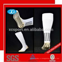 Компрессионный носок / футбольный носок / футбольный носок