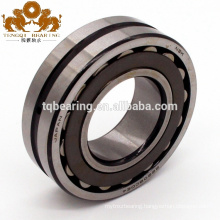 Double Row Spherical Roller Bearing 22314E