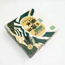 Seaweed packaging box customization
