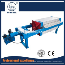 dyeing wastewater belt filter machine with great price