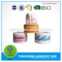 Wholesale printed branded packing tape with company logo