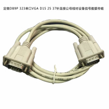 Puerto serie db9p 323 personalizado VGA d152537