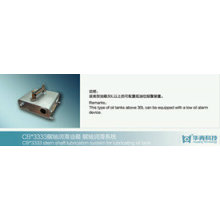 Système de lubrification d'arbre arrière pour le réservoir d'huile de graissage (CB * 3333)