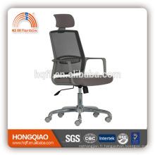 CM-B206ASG-1 chaise d'appui-tête de chaise 2017 chaise de bureau noire