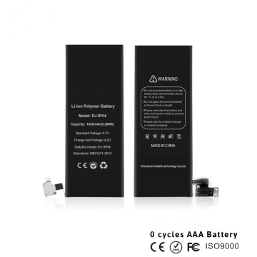 batteria iphone per batteria Apple iphone 4 4g