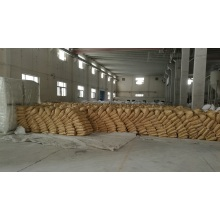 98% Purity Barium Sulphate Precipitated Factory Hot Sale CAS No.: 7727-43-7