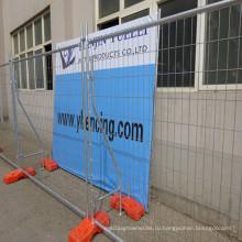 Забор строительной площадки, Австралия. Панель временного ограждения