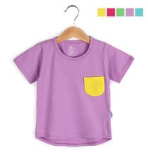 Boy's Short-Sleeve T-Shirt