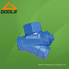 Td42 Thermodynamic Disc Type Steam Trap