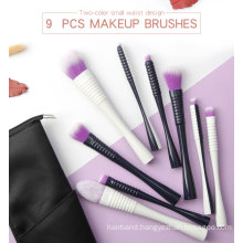 High Quality Luxury Vegan Face Makeup Brush Set