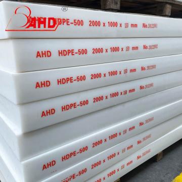 Waterproof Thickness 100mm 110mm 120mm HDPE Sheet