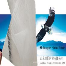 écrans blancs de fibres chimiques / polyester treillis métallique / Moustiquaires