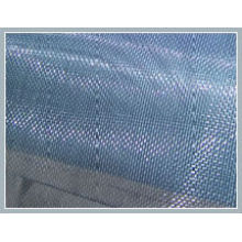 fireproof mesh fiberglass netting made in China