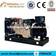 Fabrik Preis von Deutz 500kva400kw offenen Diesel-Generator