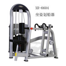 COMMERCIAL FITNESS EQUIPMENT/SEATED ROW