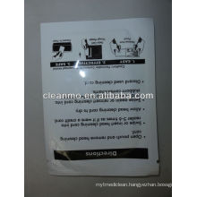 POS Credit/Debit Card Reader Cleaning Card