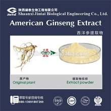 pure natural 10% 80% american ginseng extract powder