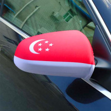 Singapore Flag Knitted polyester Transfer Printing Car side Mirror sock