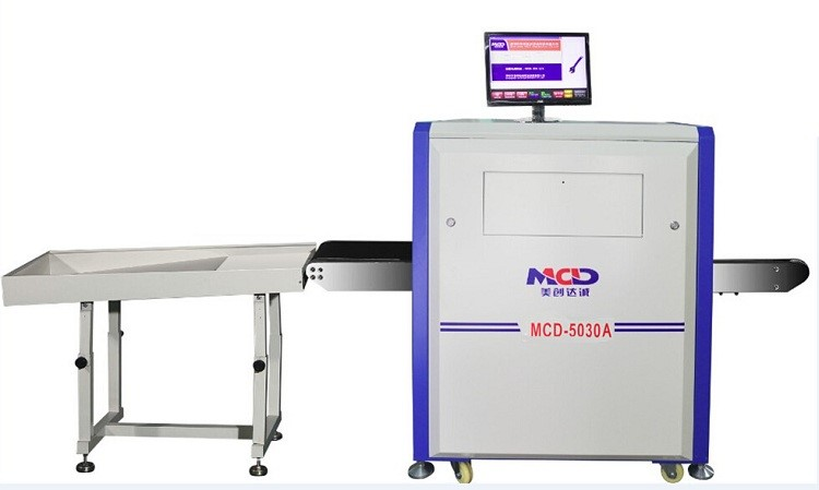 Single energy Luggage Scanner
