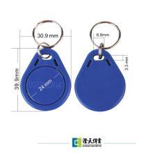 Mifare s50 Keyfob Access key
