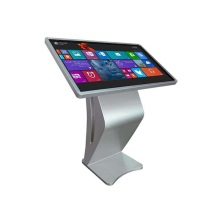 """32"""" lcd capacitive digital touch screen guidance system"""