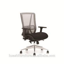 X3-01B-MF-1 confortable et nouveau prix de chaise de bureau de conception