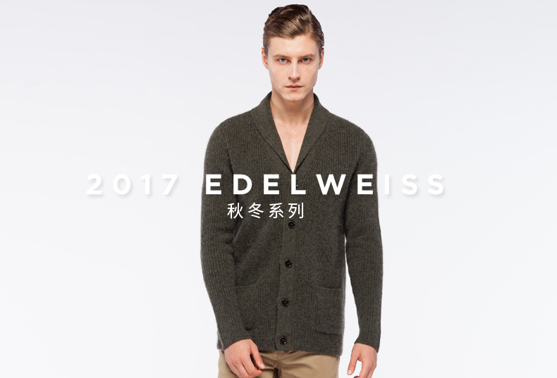 Men's shawl neck wool cashmere cardigan -6