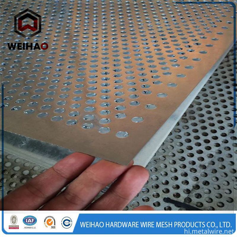 punched wire mesh 8