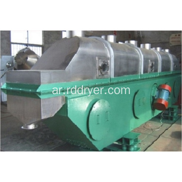 ZLG Series Vibration Fluidized Bed Dryer for Pot-ale