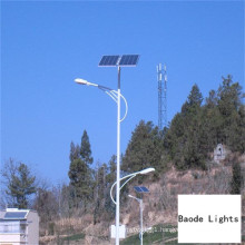 8m Pole 60W LED Solar Powered Street Light