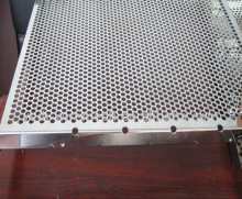Stainless Steel Decorative Metal Perforated Sheets