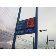 8.888 led gas price sign