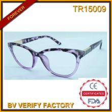 Nouvelle tendance Tr Frame avec lunettes de soleil Polaroid Lens (TR15009)