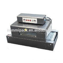 Good supplier hot selling 2017 tape shrink wrapping machine