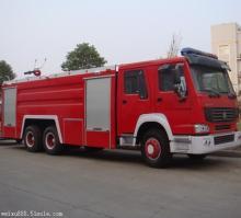 6 x 4 Howo आग इंजन