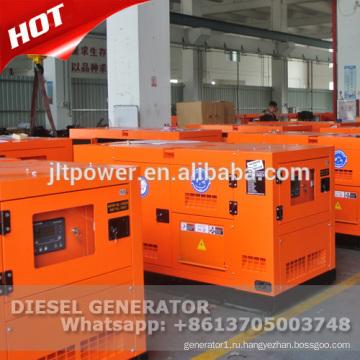50Гц 380В 25ква Вэйфан дизель генератор цена с ATS