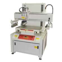 Одноцветный цветной и страничный плоский печатный станок для продажи