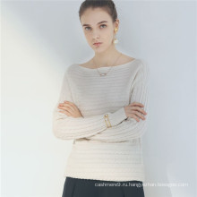 Женская мода лодка шеи 100% кашемир кабель вязать свитер