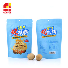 Custom Printed Walnut Packaging Bag Aluminum barrier Pouch