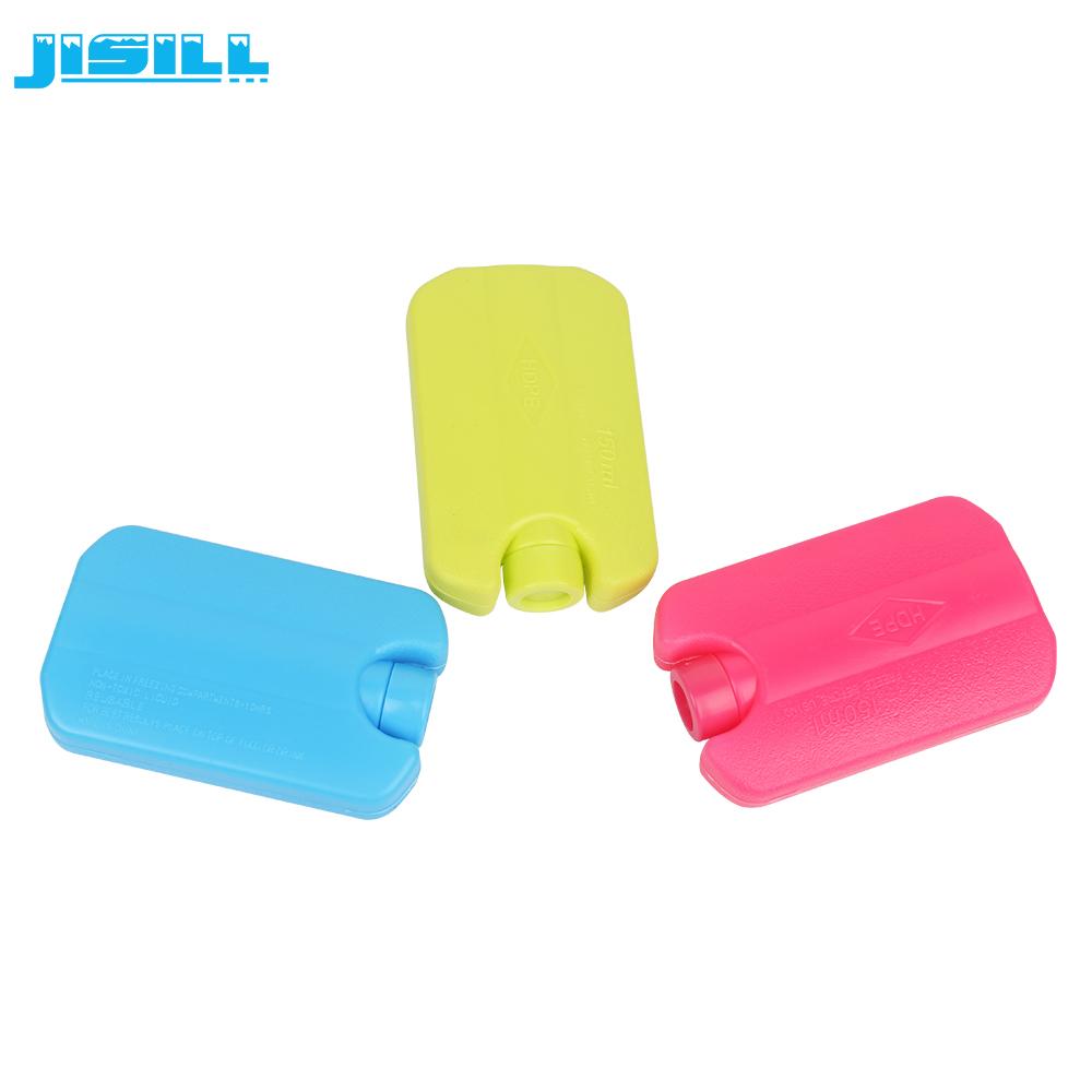 mini ice pack